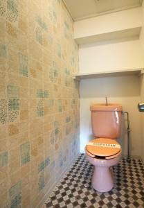 メゾンノーブル 名古屋 リノベーション トイレ